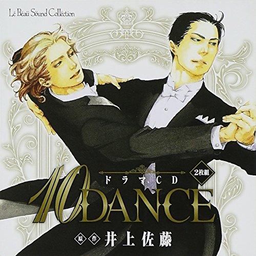 ルボー・サウンドコレクション DramaCD (10DANCE) (アニメCD) NBCユニバーサル・エンターテイメントジャパン