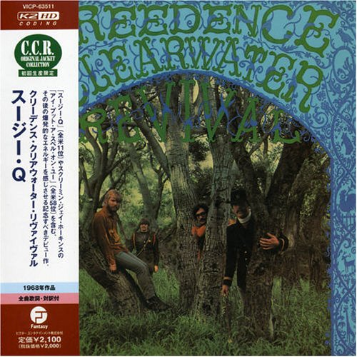 Creedence Clearwater Revival - Susie Q. (Pt. 1 and Pt. 2) - Zortam Music