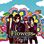 Flowers ~The Super Best of Love~ [通常盤A]