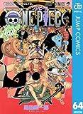 ONE PIECE モノクロ版 64 (ジャンプコミックスDIGITAL)
