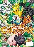 ポケットモンスター 2011年 カレンダー