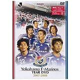 横浜F・マリノス イヤーDVD 2007-2008