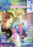 GUSH (ガッシュ) 2011年 08月号 [雑誌]