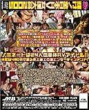 輝け!全日本AV女優大賞2005 2枚組 8時間 [DVD]
