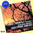 "Mahler : Symphonie n� 2 ""R�surrection"""