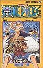 ONE PIECE -ワンピース- 第8巻 1999-05発売