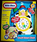 Little Tikes Count Down Clock Cuckooo Moo