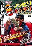 DVD>手こぎでノンビリせやけどキッチリthe movie ()