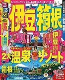 るるぶ伊豆 箱根'11 (るるぶ情報版地域)