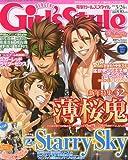 電撃 Girl's Style 2010年 3/24号 [雑誌]