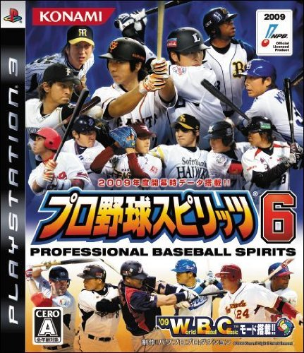 Pro Yakyuu Spirits 6 [Japan Import]