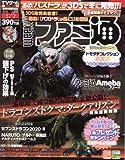 週刊ファミ通 2013年5月2日号 [雑誌][2013.4.18]