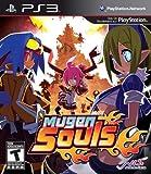 Mugen Souls - Playstation 3