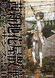茜新地花屋散華 / ルネッサンス 吉田 のシリーズ情報を見る
