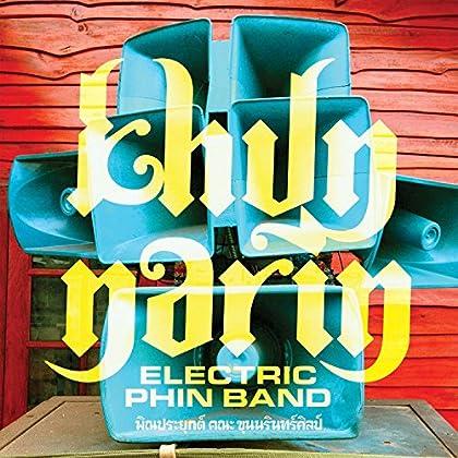 Khun Narin - Khun Narin's Electric Phin Band