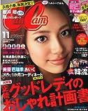 CanCam (キャンキャン) 2011年 11月号 [雑誌]