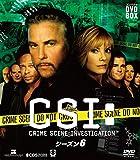 CSI:科学捜査班 コンパクト DVD‐BOX シーズン6 [DVD]