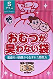 驚異の防臭袋 BOS (ボス) おむつが臭わない袋 Sサイズ 90枚入り 赤ちゃん用 おむつ ・ うんち 処理袋 【袋カラー:ピンク】 ランキングお取り寄せ