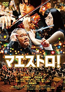 【掲載情報】「シネマズby松竹」で映画「マエストロ!」のクラシックを語りました