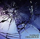 USELESS SUN (通常盤)