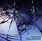 USELESS SUN (�̾���)(�߸ˤ��ꡣ)
