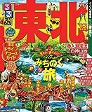 るるぶ東北'15 (国内シリーズ)
