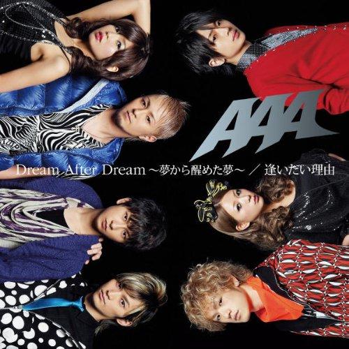 Dream After Dream ‾夢から醒めた夢‾(DVD付)