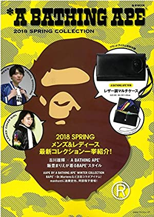 A BATHING APE® 2018 SPRING COLLECTION