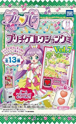 プリパラ プリチケ コレクショングミVol.7  20個入 食玩・キャンデー (プリパラ)