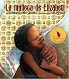 img - for La Mu eca de Elizabeti (Spanish Edition) book / textbook / text book