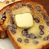 究極の小豆パン オーガニックサイバーストア
