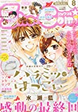 Sho-Comi(少女コミック) 2015年 4/5 号 [雑誌]
