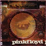 PINK FLOYD - BBC SESSIONS ' 68 / '69 - CD MINI LP - OBI - NEW - US SELLER