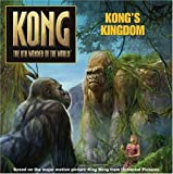 img - for King Kong: Kong's Kingdom (Kong: The 8th Wonder of the World) book / textbook / text book