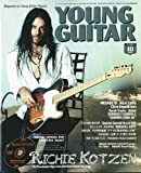 YOUNG GUITAR (ヤング・ギター) 2009年 10月号 [雑誌]