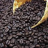 99.9%カット カフェインレス コーヒーバリアラビカ 神山(400g) (豆のまま)