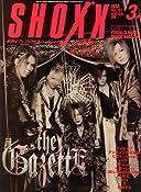 SHOXX (ショックス) 2008年 03月号 [雑誌]()