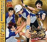 ミュージカル「テニスの王子様」ABSOLUTE KING 立海 feat.六角~First Service