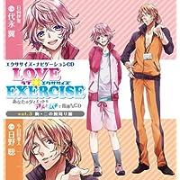 LOVE × EXERCISE vol.3 ~あなたのダイエットをアメとムチで指導するCD~出演声優情報