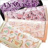 アナスイ ANNA SUI ANNASUI 財布 長財布 がま口 口金 二つ折り レディース ドルチェ 305590