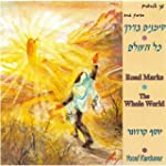 Road Marks / The Whole World (Simanim...