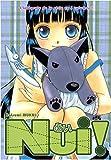 echange, troc Natsumi Mukai - Nui ! : Coffret en 3 volumes : Tomes 1, 2 et 3 : L'intégrale de la série