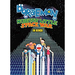 Doraemon The Movie Norbita s Little Space War - VCD