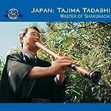 Tajima Tadashi: Master of Shakuhachi