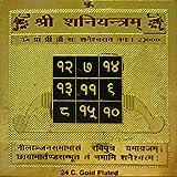 Eshoppee Shani yantra