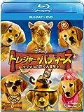 トレジャー・バディーズ/小さな5匹の大冒険 ブルーレイ+DVDセット [Blu-ray]
