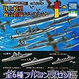 洋上模型 連合艦隊コレクション十 ホビーガチャ 第10弾 1/2000 海軍 空母 戦艦 艦載機 タカラトミーアーツ(全6種フルコンプセット)