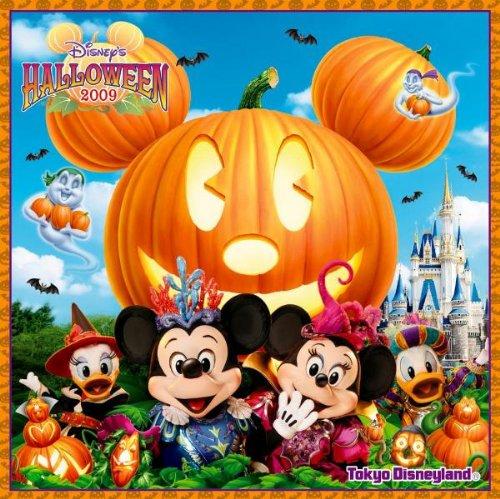 東京ディズニーランド ディズニー・ハロウィーン2009