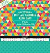 Orange Circle Studio 17-Month 2016 Do It All Magnetic Wall Calendar, Retro Days