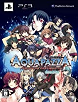 PS3版格闘ゲーム「AQUAPAZZA」アップデートで通信ラグが改善